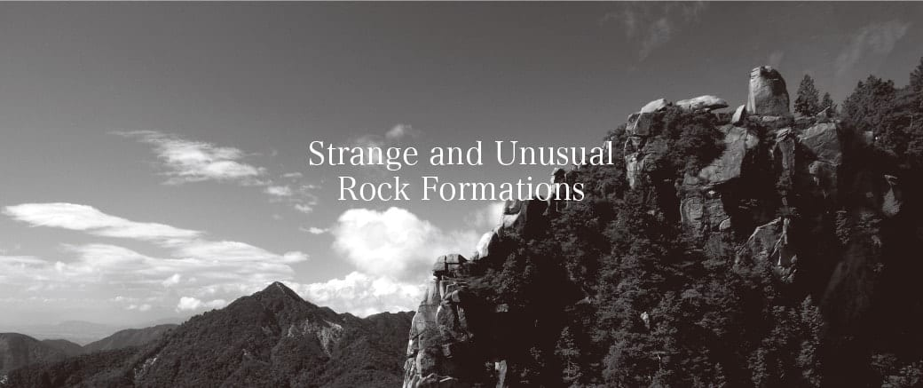 Strange and Unusual Rock Formations