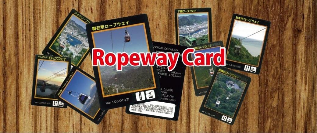 Ropeway Card