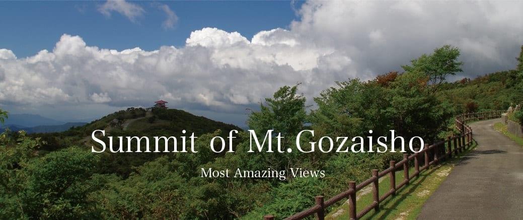 Summit of Mt. Gozaisho