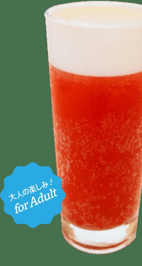 レッド・アイ(仮名) 大人の楽しみ! for Adult