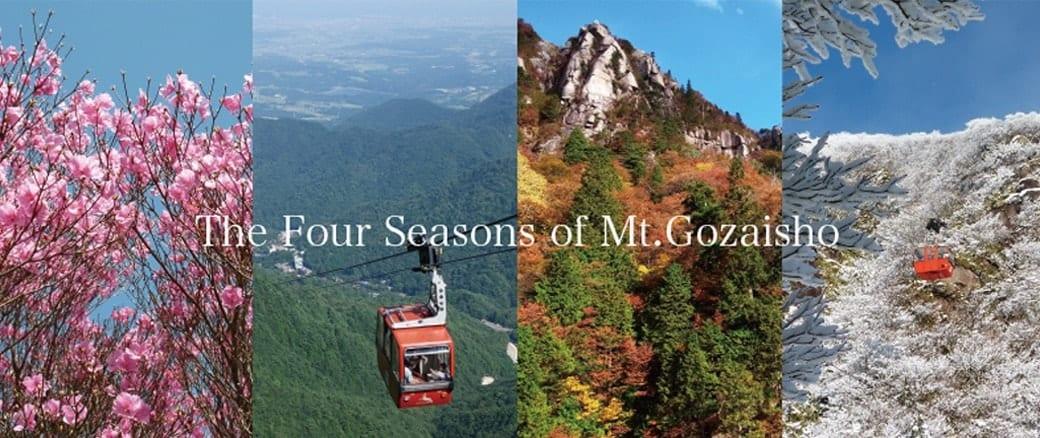 The Four Seasons of Mt. Gozaisho