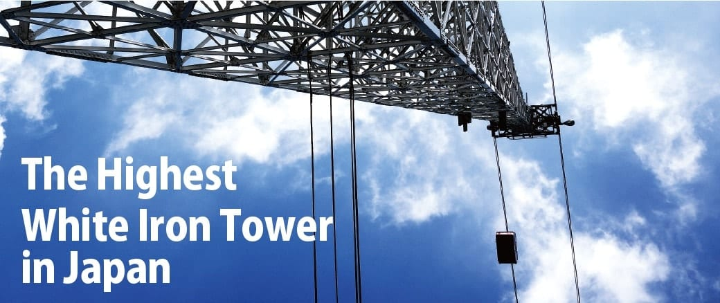 The Highest White Iron Tower in Japan